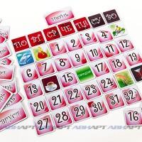 сувенирный магнитный календарь