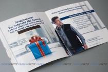 Разворот брошюры-сертификата с нанесенным защитным скретч-слоем