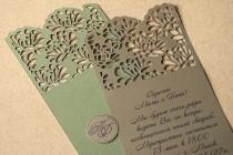 Приглашение из текстурного (дизайнерского) картона, контурная резка