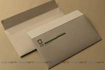Конверты по инд. заказу. Тектурная (дизайнерская) бумага 250 г/м, плоттерная резка и биговка