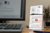 Календарь-домик квартальный с курсором и отрывными листами
