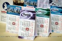 Календарь-домик квартальный с курсором со съемными листами