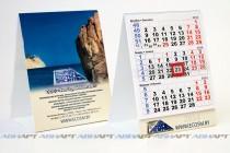 Календарь-домик-мини квартальный с курсором и отрывными листами