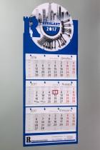 Квартальный настенный календарь с уникальной констукцией без использования пружины