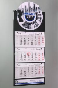 Квартальный настенный календарь с уникальной конструкцией без использования пружины