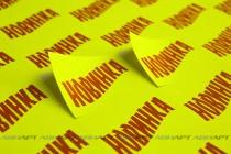 Стикер 40х30мм с цветной печатью на цветной самоклеящейся бумаге. Плоттерная резка, надсечка