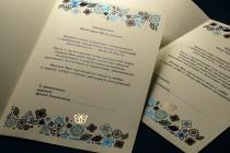 Поздравительная открытка из дизайнерского картона. Цифровая печать, печать фольгой