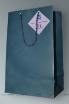 акет бумажный (имитлин) фирменный с логотипом и биркой на текстурном картоне