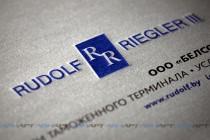 Контурное рельефное тиснение логотипа на папке из текстурного (дизайнерского картона). Плоттерная резка и биговка