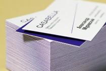 Визитки 85х55, двухслойные, 4+0, цифровая печать, текстурная (дизайнерская) бумага