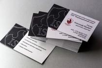 Визитки 90х50, цифровая двухсторонняя печать, текстурная (дизайнерская) бумага