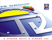 Дизайн кв. календаря с постером А4 и 1 рекламным полем