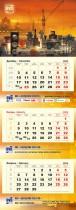 Дизайн кв. календаря с 3-мя рекламными полями